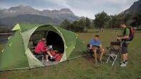quechua 帐篷 XXL 4