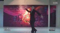 深圳龙华8090舞蹈学校恰恰舞单人男表演视频