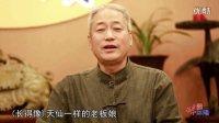 【味觉江湖】-第一章火锅篇之第一回《锦尚阁私家烤鱼》