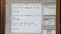 高一信息技术优质课展示《VB绘制函数图像》徐老师_01-all