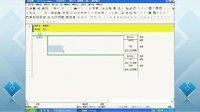 015.CX Programmer软件应用11