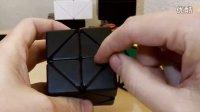Eric Vergo's Unbandaged Helicopter Cube