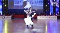 2013上海WDSF体育舞蹈总决赛 冠军丹麦选手艾曼纽坦尼亚 华尔兹