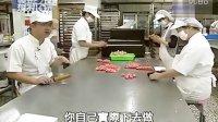 发现新台币—日本和果子、巧克力