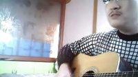 你的样子 吉他弹唱