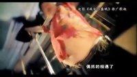 《疯狂的蠢贼》剧情版MV曝光 颖儿半裸秀身材