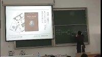 《牛顿第一定律》--义乌中学--杨旭峰--华东六省一市教学年会展示课