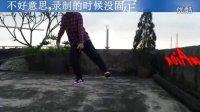 ③ kick 踢腿教学 ( Bass风格 by waion)