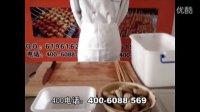 烤面筋的做法 烤面筋配方视频