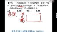 公务员考试行测视频教程_2013年公考答案_2011公考行测答案_