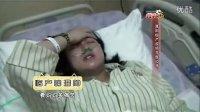 我不是明星2013看点-潘阳临产VCR首度公开
