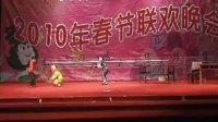 我的爷爷奶奶明霞少儿艺术学校2010年迎新春联欢晚会演出舞蹈