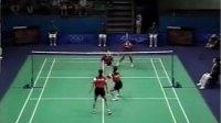 2000年悉尼奥运会 羽毛球女双QF 葛菲.顾俊VS埃蒂.辛西娅