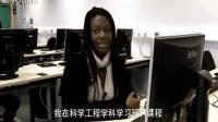 布莱顿大学国际学院刚果学生谈感想