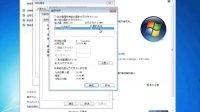 022.windows 7 功能新体验