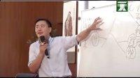《国学与人生》 王竑錡老师