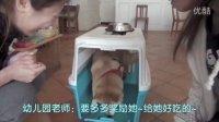 小梦!❤小狗也上幼儿园喽❤