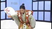 野村万斋 游戏学日语 呼声1