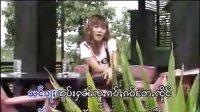 缅甸傣族歌7