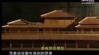中国历代十大名妓之赵姬