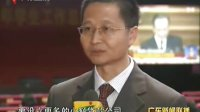 广东各界:为政府关注民生叫好 120305 广东新闻联播
