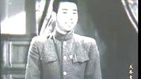〖国产〗故事影片《在前进的道路上》;〔东影1950年出品〕