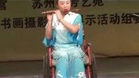 十三岁轮椅少女的心酸之路 何泽 参加【乌克兰、选拔】中国儿童演出【扬鞭催马运粮忙】