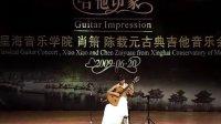广州学吉他 肖箫 夜曲