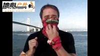 西班牙魔术户外头巾BUFF使用方法