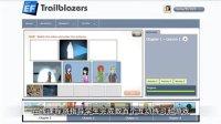 【少儿英语】英孚青少儿最新课程New Trailblazers详细介绍