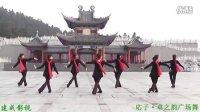 応子·卓之韵广场舞:草原的月亮——建成影视