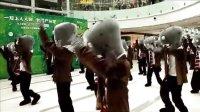 植物大战僵尸-北京线下活动 Plants vs Zombies-Offline Campaign