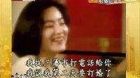 林青霞:戏梦人生【忠国影视】