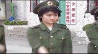 高一军训(2002.11.2-2002.11.8)