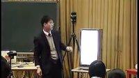 第八届全国中学物理青年教师教学大赛30