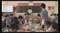 中华人民共和国的成立和巩固 深圳龙珠中学田新林