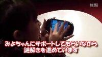 今井麻美のSSG 第146回予告
