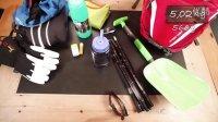 百年德国背包Deuter 建议您如何装包?滑雪一天的装备清单!