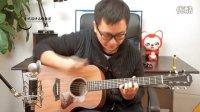 【玄武吉他教室】超级爬格子教学 一 误区解答与姿势调整