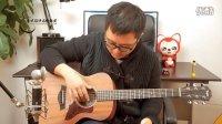 【玄武吉他教室】超级爬格子教学 四 音色提高大揭秘