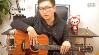 【玄武吉他教室】超级爬格子教学 五 演奏情感练习