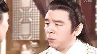新蜀山剑侠传01