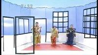 野村万斋 游戏学日语 呼声2