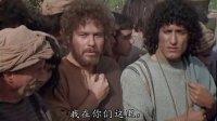 耶稣传HD高清中文字幕