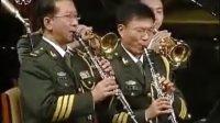 中国军乐--中国人民解放军军歌(解放军军乐团访朝演出)