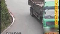 学车视频 疲劳占道驾驶 事故案例研讨