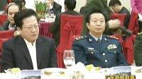 省委省政府在穗举行军政迎春茶话会 120119 广东新闻联播