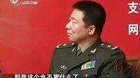 《我们共同的国家形象》杨利伟 姚明 范冰冰