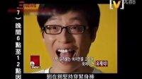 [SUEHyunbar]_120124_[V]韓國娛樂速遞_明星世界的高級時尚天王_金賢重