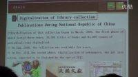 重庆图书馆数字资源建设与服务